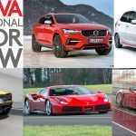 Женевский автосалон 2017: Предварительный обзор