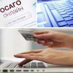 Электронный полис ОСАГО: Руководство по покупке