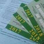 Нацкомфинуслуг одобрила электронные полисы ОСАГО