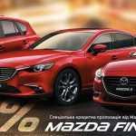 «НИКО Истлайн Мегаполис» на покупку Mazda предоставляет 0% в кредит