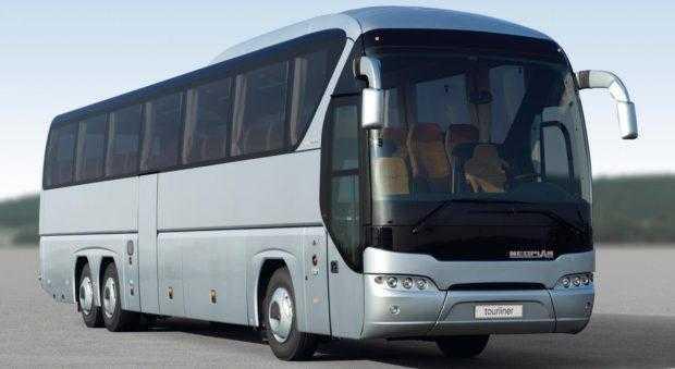 Экскурсионный автобус Неоплан