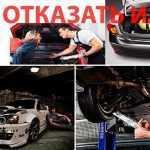 Новый административный регламент о внесённых изменениях в конструкцию автомобилей