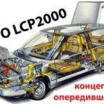 Этот концепткар от Volvo из прошлого был гораздо круче Toyota Prius
