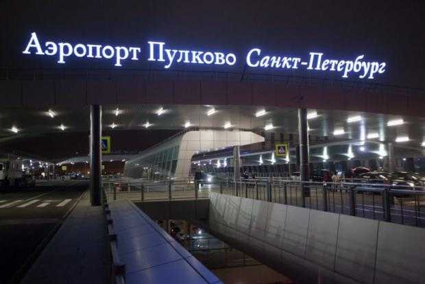 Такси в Пулково