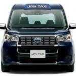 Тойота показала новое необычное такси для Японии