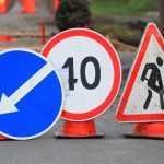 На Столичном шоссе 3 — 5 ноября ограничат движение