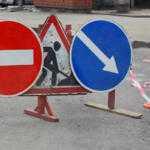 На улице Набережно-Крещатицкой 4 ноября пройдут ремонтные работы