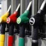 В АМКУ заговорили о возможном сговоре нефтетрейдеров
