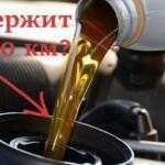 Может ли моторное масло выдержать 30000 км? Вот как инженеры тестирую моторные масла