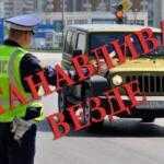 Верховный суд разрешил ДПС останавливать автомобили везде