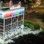 В Китае построили огромный «автомат» для продажи автомобилей Ford