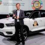 Кроссовер Volvo XC40 выбрали европейским «Автомобилем года 2018»