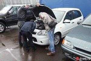 Проверить юридическую чистоту автомобиля