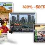 Лучшие 100% бесплатные автомобильные игры онлайн