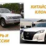 Китай начал поставки в Россию подержанных автомобилей: превратится ли наш рынок в Камбоджу, Нигерию и Мьянму?