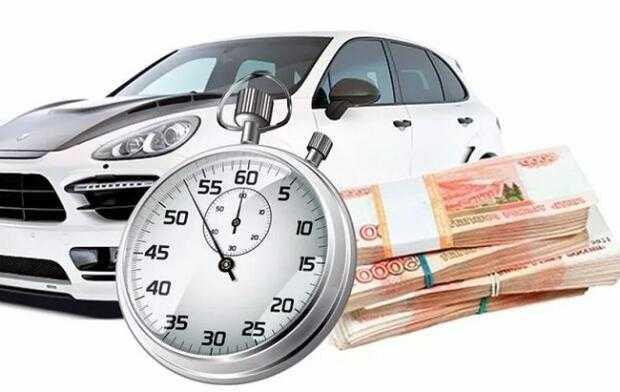 Как проводится выкуп неисправных автомобилей